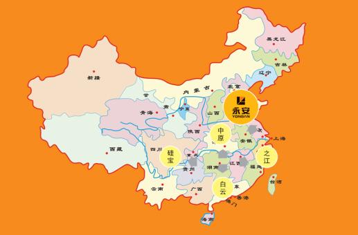 玻璃胶 硅酮胶 中国硅酮胶五大领军企业 永安胶业